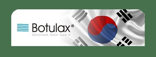 Botox ยี่ห้อ Botulax เกาหลี