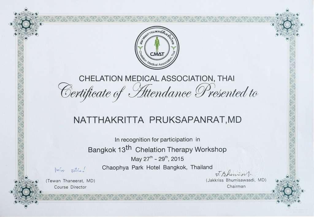 certificate chelation หมอหลิว