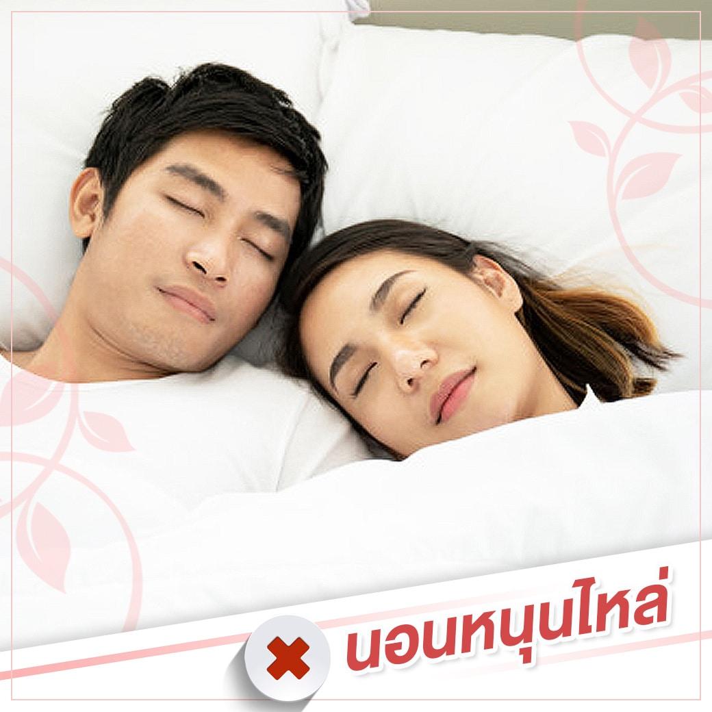 นอนหนุนไหล่แฟน